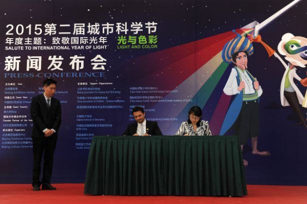 Press conference to present parnertship between 1001 Inventions and China Science Festival. Credit: 1001 Inventions.