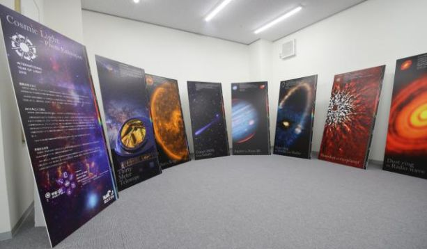 Twenty panels in total from the exhibit displayed at the Astronomy and Scientific Information Space, in Mitaka, Tokyo from September 26 to October 25.