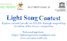 Light Song Contest to celebrate IYL 2015